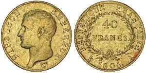 40 Franc First French Empire (1804-1814) Gold Napoleon Bonaparte  (1769 - 1821)