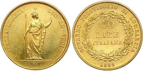 40 Lira Italian city-states 金