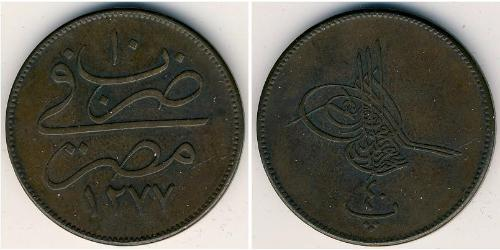 40 Para Egypt / Ottoman Empire (1299-1923) Bronze