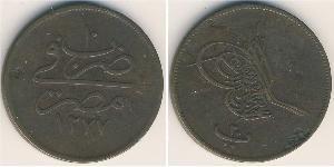 40 Para Ottoman Empire (1299-1923) Bronze