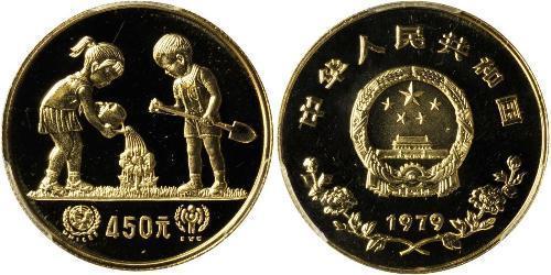 450 Юань Китайская Народная Республика Золото