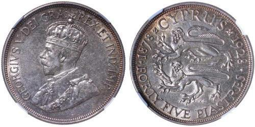 45 Piastre British Cyprus (1914–1960) Silver George V of the United Kingdom (1865-1936)