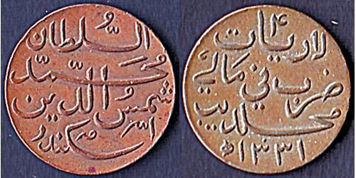 4 Лари Британские Мальдивы (1887 - 1965) Бронза