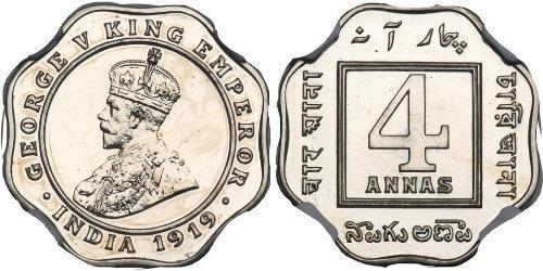 4 Anna Raj britannique (1858-1947) Cuivre/Nickel George V (1865-1936)