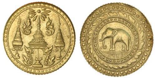 4 Baht Tailandia Oro