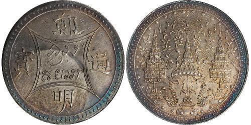 4 Baht / 1 Tamlung Thailand Silver