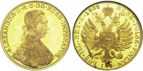 4 Ducat Russian Empire (1720-1917) Gold Alexander II of Russia (1818-1881)