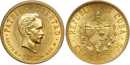 4 Peso Cuba 金 Jose Julian Marti Perez (1853 - 1895)