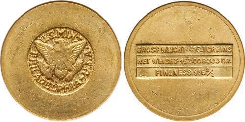 4 Pound Arabia Saudita Oro