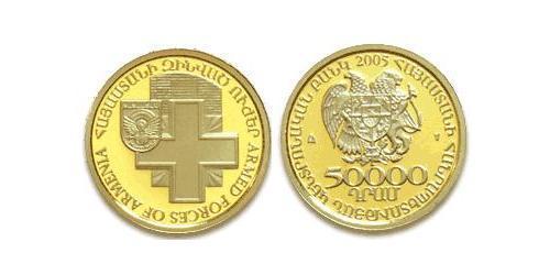 50000 Драм Армения (1991 - ) Золото
