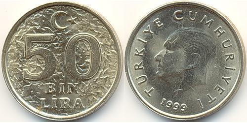 50000 Лира Турция (1923 - ) Никель/Латунь