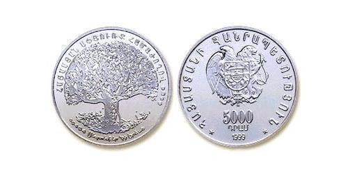 5000 Драм Армения (1991 - ) Серебро