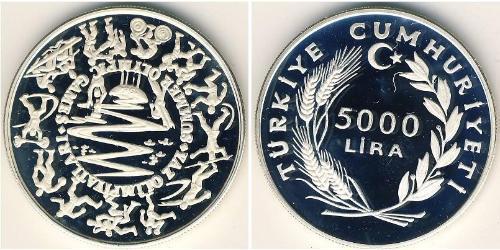5000 Лира Турция (1923 - ) Серебро