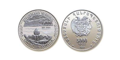 5000 Dram Armenia (1991 - ) Silver
