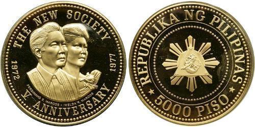 5000 Peso Philippines Gold