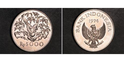 5000 Roupie Indonésie Argent