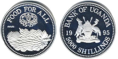 5000 Shilling Uganda Silver