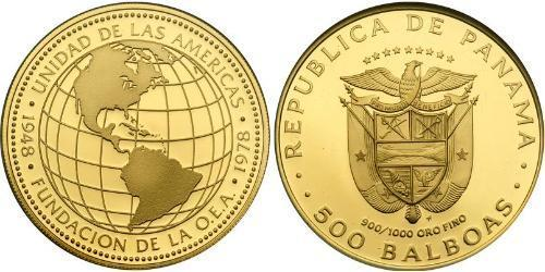 500 Бальбоа Панама Золото