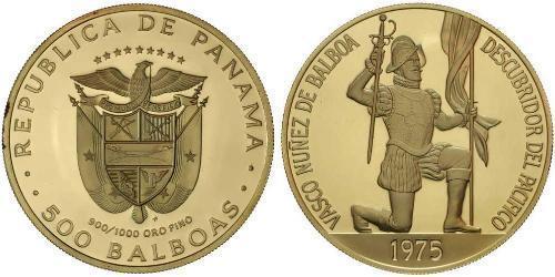 500 Бальбоа Панама Золото Бальбоа Васко Нуньєс (1475 – 1519)