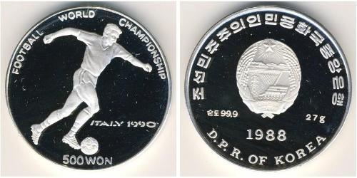 500 Вона Северная Корея Серебро