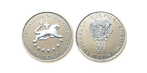 500 Драм Армения (1991 - ) Серебро