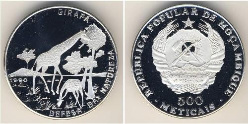 500 Метикал Мозамбик,Республика Серебро