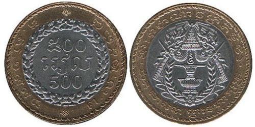 500 Риель Камбоджа Биметалл