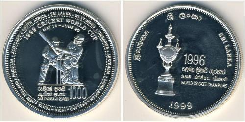 500 Рупия Шри Ланка/Цейлон Серебро