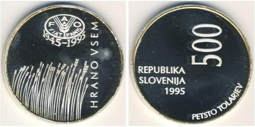500 Толар Словения Серебро