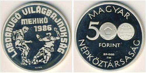 500 Форинт Венгрия (1989 - ) Серебро