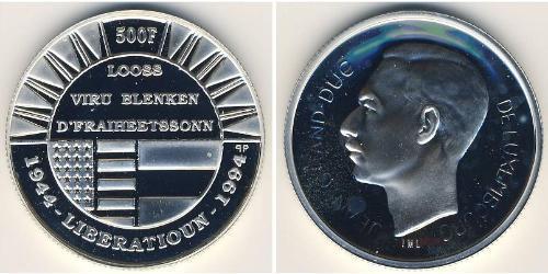 500 Франк Люксембург Серебро