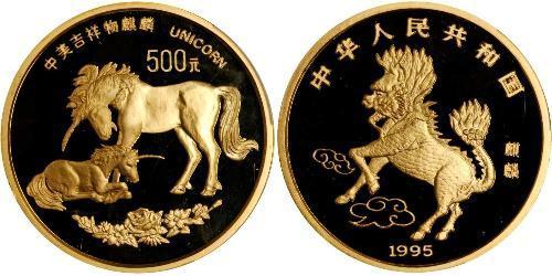 500 Юань Китайська Народна Республіка Золото