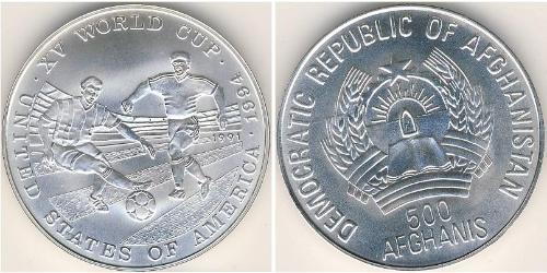 500 Afghani Democratic Republic of Afghanistan (1978-1992) Silver