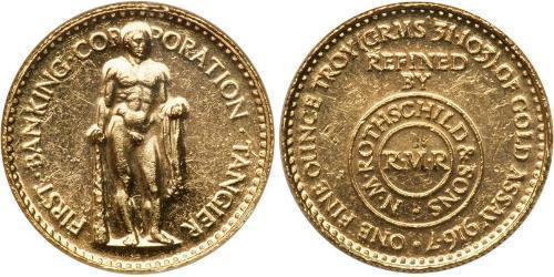 500 Dirham Morocco Gold