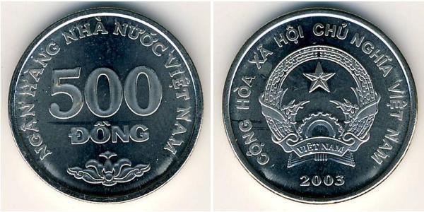 500 Dong Vietnam Steel/Nickel