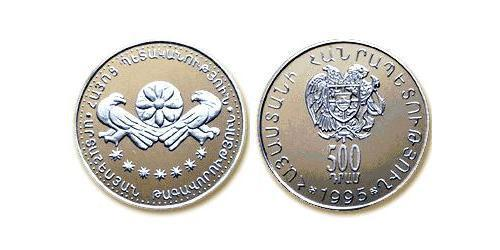 500 Dram Armenia (1991 - ) Silver