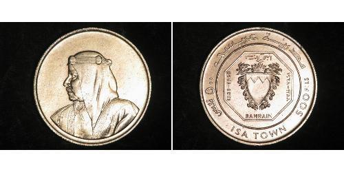 500 Fils Bahrein Argento