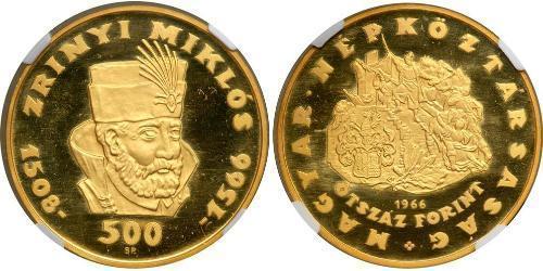 500 Forint 匈牙利人民共和国 (1949 - 1989) 金 Miklós Zrínyi