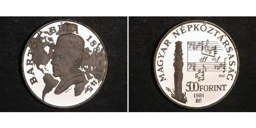 500 Forint 匈牙利 銀