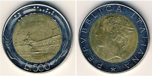 500 Lira Italy Bimetal