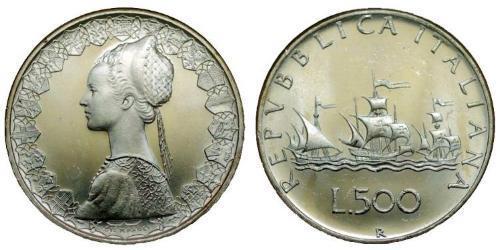 500 Lira Italy Silver