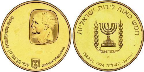 500 Lirot Израиль (1948 - ) Золото