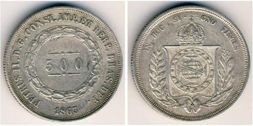 500 Reis Imperio del Brasil (1822-1889) Plata