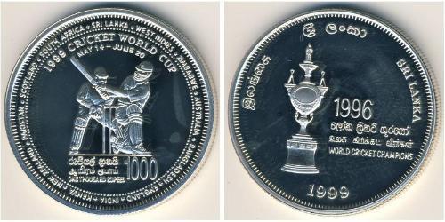 500 Rupee Sri Lanka/Ceylon Silver
