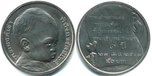 50 Бат Таиланд Никель/Медь