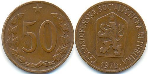 50 Геллер Чехословакия (918-1992) Бронза