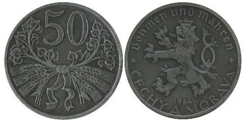 50 Геллер Богемия Цинк