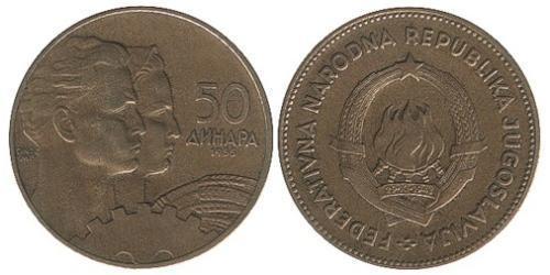 50 Динар Социалистическая Федеративная Республика Югославия (1943 -1992) Алюминий/Бронза