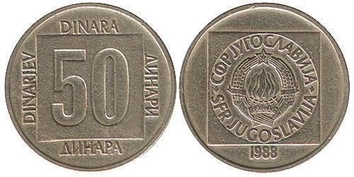 50 Динар Социалистическая Федеративная Республика Югославия (1943 -1992) Латунь
