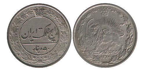 50 Динар Иран Никель/Медь